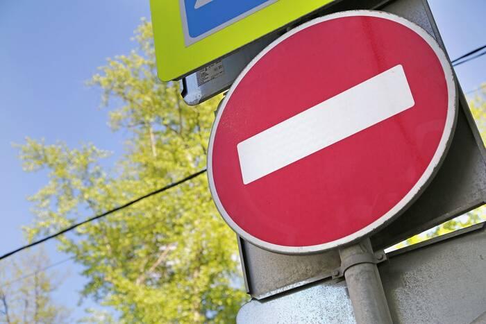 1 и 2 сентября на некоторых улицах Дубоссар ограничат движение транспорта