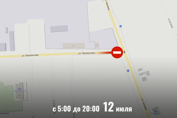 12 июля в Тирасполе перекроют проезд на улицу Лермонтова со стороны улицы Чапаева