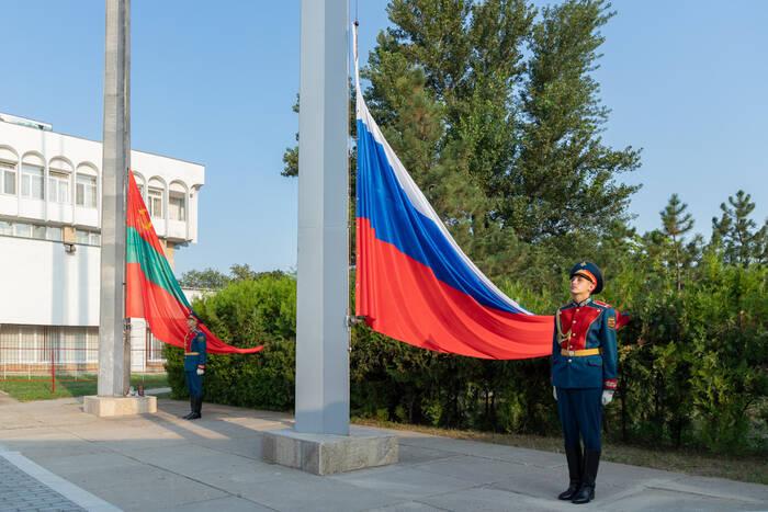 12 июня в Приднестровье отметят День России