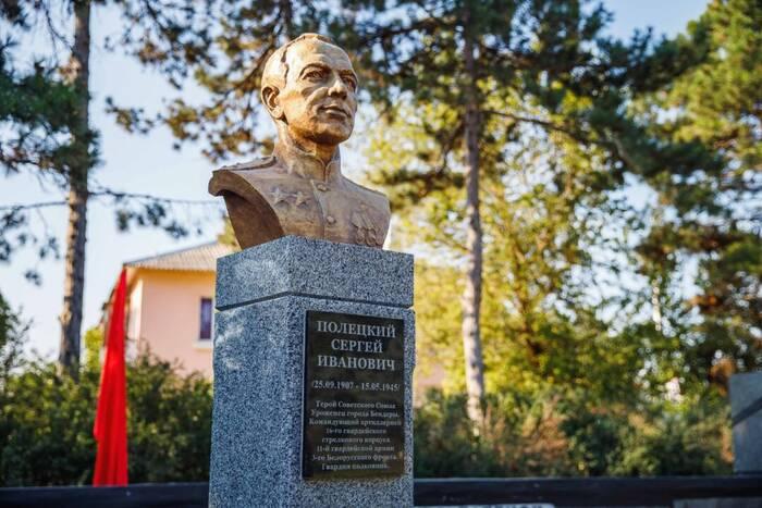25 сентября родился Герой Советского Союза Сергей Полецкий