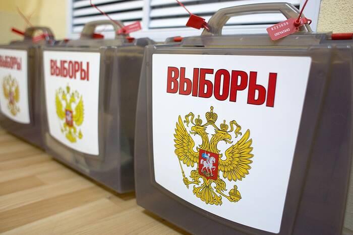19 сентября в Приднестровье пройдет голосование по выборам депутатов Госдумы РФ