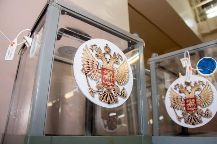 Адреса избирательных участков для голосования на выборах Госдумы РФ 17-19 сентября