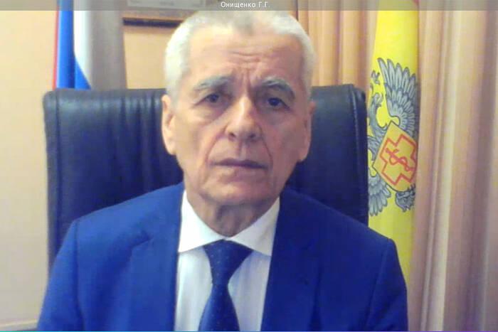 Александр Мартынов провёл скайп-конференцию с депутатом Госдумы РФ Геннадием Онищенко