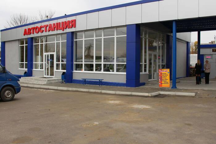 «Автостанции Приднестровья» будут бронировать билеты на новые международные рейсы из Кишинева