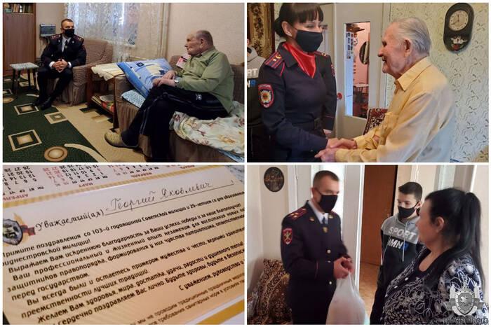 Ветеранов органов внутренних дел поздравляют с Днём милиции