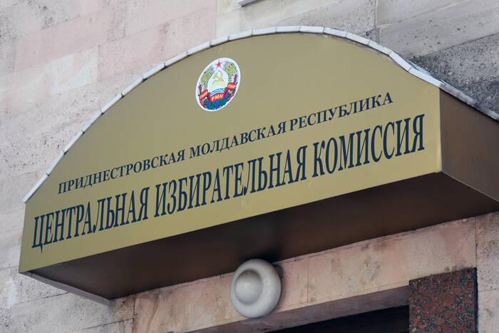 ЦИК назвал победителей конкурса рефератов