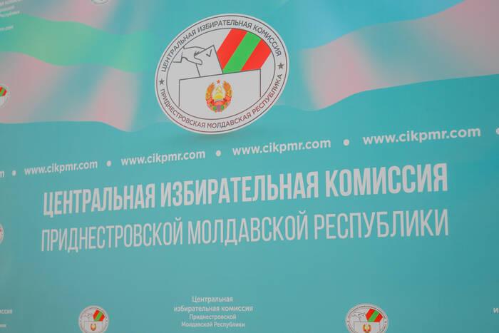 ЦИК ПМР огласил итоги повторных и дополнительных выборов депутатов местных советов