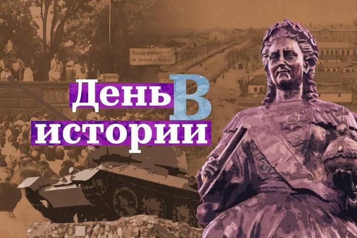 День в истории Приднестровья: 7–13 июня