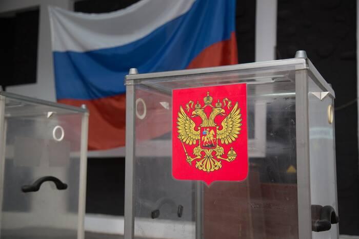 Депутаты Верховного Совета призывают приднестровцев проголосовать на выборах в Госдуму РФ