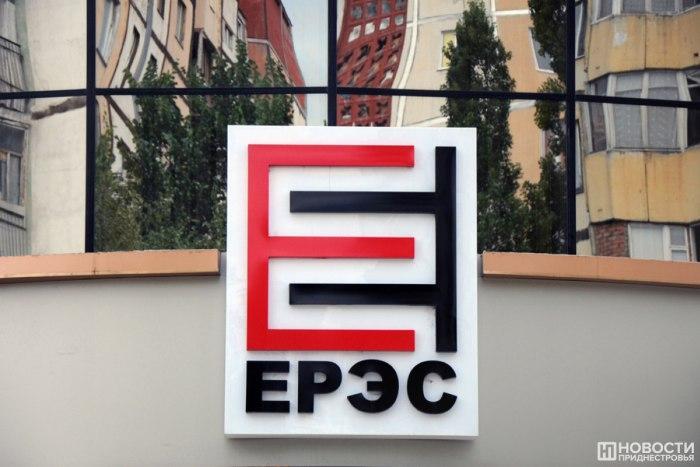 ЕРЭС информирует о плановых отключениях электроэнергии