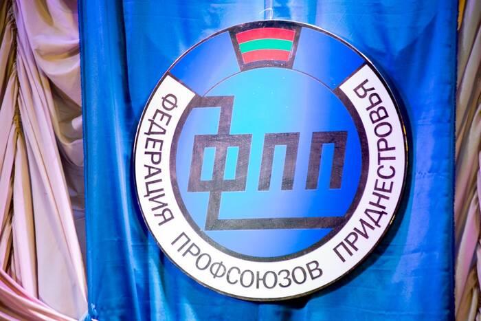 Федерация профсоюзов поддержала выдвижение Вадима Красносельского на второй президентский срок