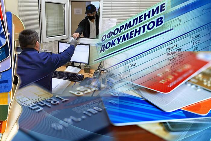ГТК: С 2021 года предприниматели смогут вносить таможенные платежи в безналичной форме