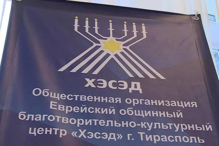 «Хэсэд» в Приднестровье. Чем занимается Еврейский общинный благотворительно-культурный центр