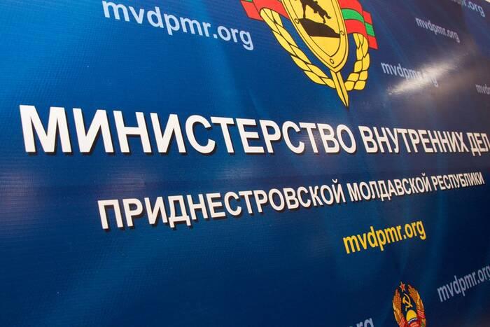 К 30-летию приднестровской милиции МВД подготовило цикл документальных фильмов