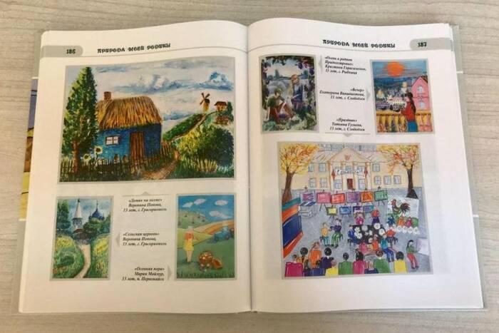 Вышла в свет книга «Приднестровье глазами детей»