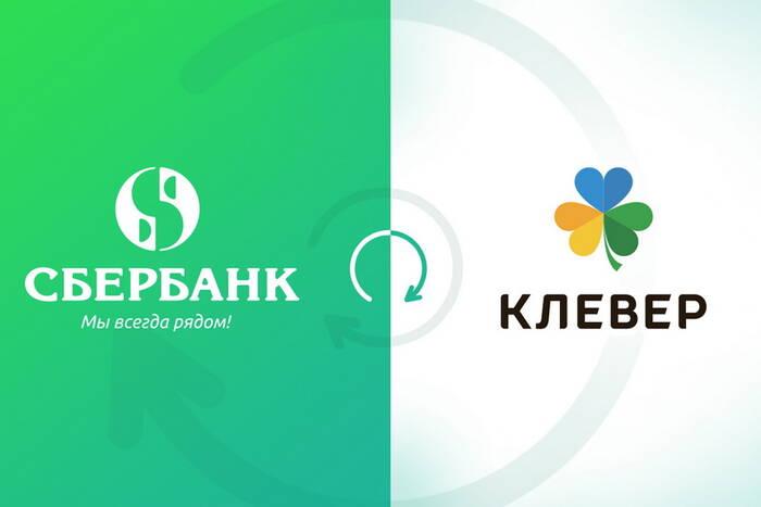Карты «Клевер» и «Радуга» других банков принимают в «Сбербанке»
