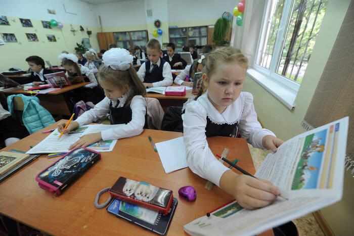 Компенсация многодетным семьям на первоклассника составит 907 рублей