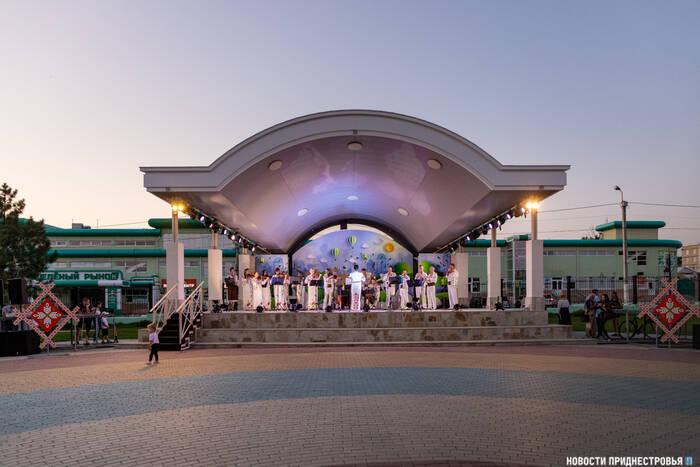 Концерты в Екатерининском парке