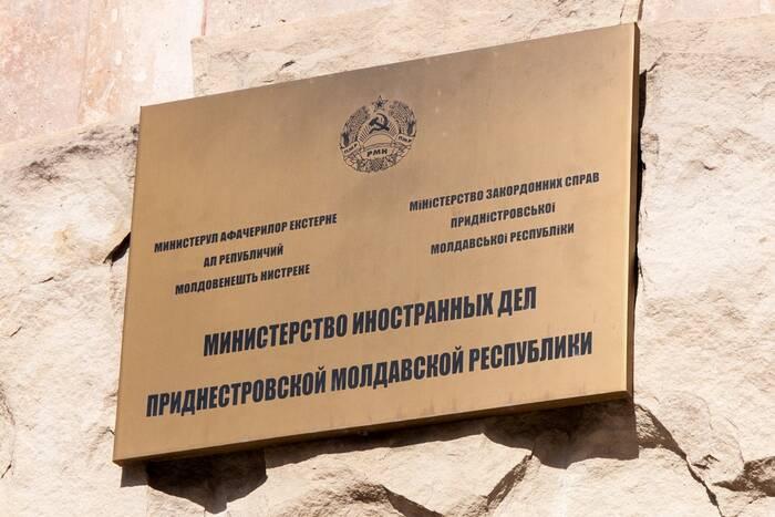 МИД Приднестровья активно занимается решением вопроса сертификатов о вакцинации