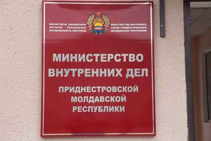 МВД ПМР не располагает сведениями о побеге заключённых в Молдове