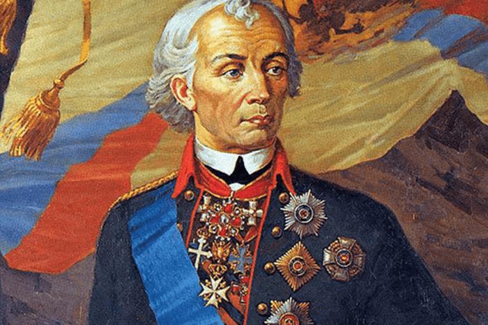 В ПГУ подготовили онлайн-викторину ко дню рождения Александра Суворова