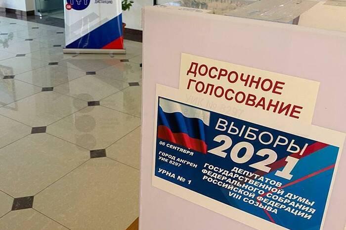 На выборах в Государственную Думу России началось досрочное голосование