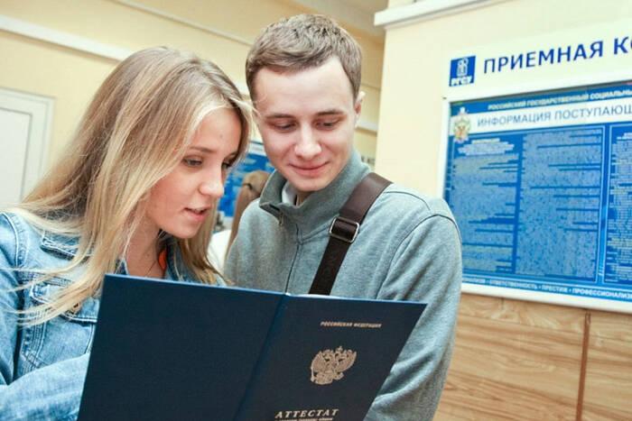 Началась отборочная кампания по приёму в вузы РФ по квоте Правительства России