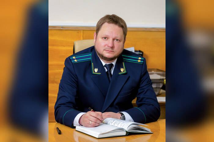 Назначено новое руководство слободзейской прокуратуры