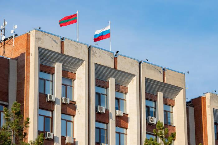 Обращение Верховного Совета ПМР в адрес Президента России