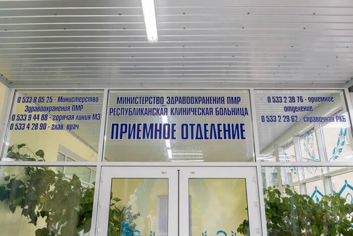 Пациентов с подозрением на COVID-19 из Бендер будут направлять в Тирасполь