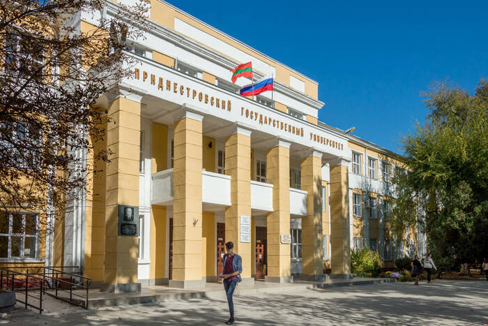 По поручению Президента в течение года отремонтируют фасады корпусов ПГУ