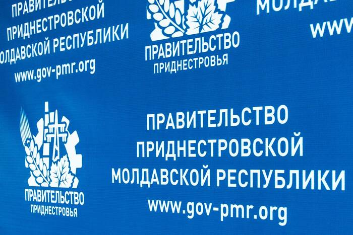 Правительство направило соболезнования родным и близким Анатолия Белитченко
