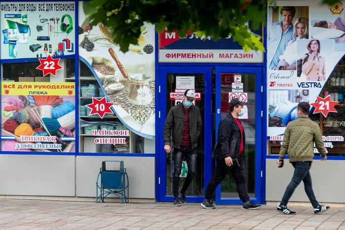 Магазин в Тирасполе
