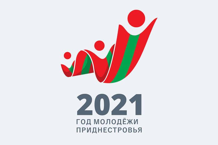 Правительство утвердило план мероприятий по проведению Года молодежи