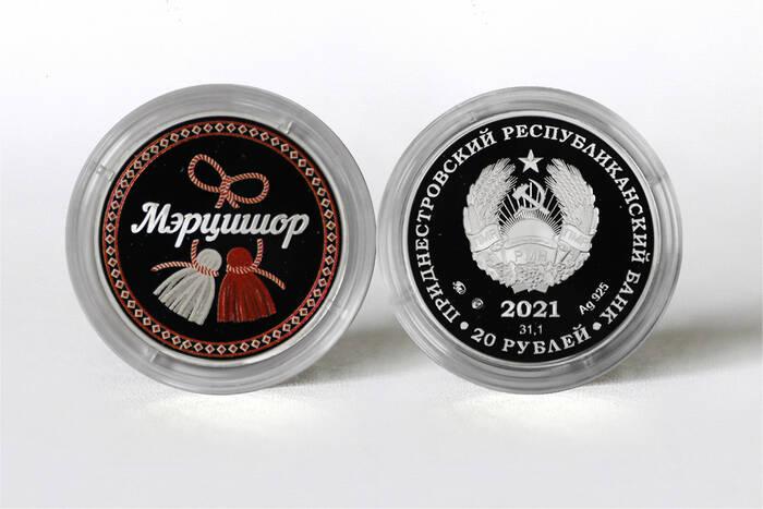 ПРБ выпустил памятные монеты «Мэрцишор»