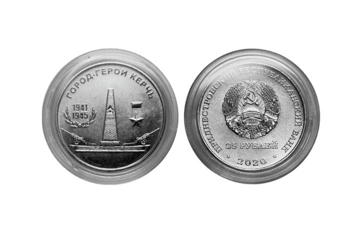 ПРБ выпустил памятные монеты «Город-герой Керчь»
