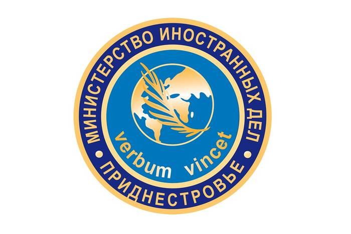 Представители органов власти ПМР приняли участие в онлайн-тренинге ООН