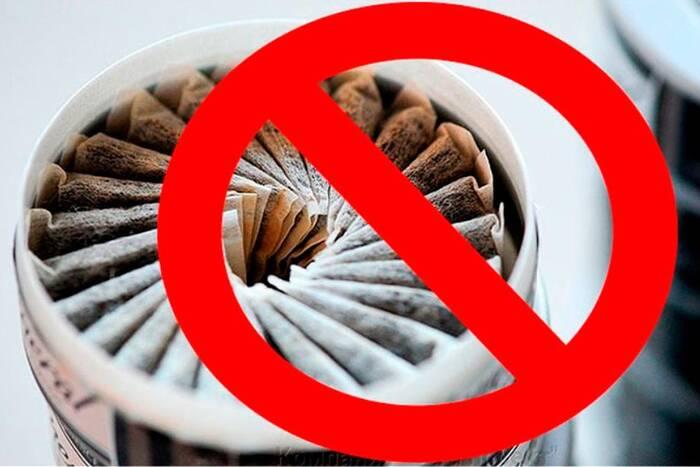 Президент ПМР подписал Закон о запрете торговли никотиносодержащими смесями