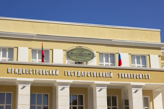 В Приднестровском госуниверситете завершился первый этап реконструкции
