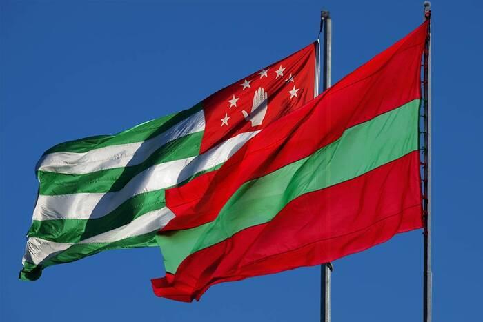 28 лет назад Приднестровье и Абхазия подписали Договор о дружбе и сотрудничестве