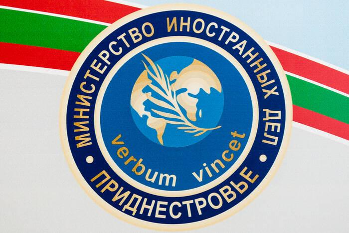Политпредставители Приднестровья и Молдовы обсудят проблему автономеров