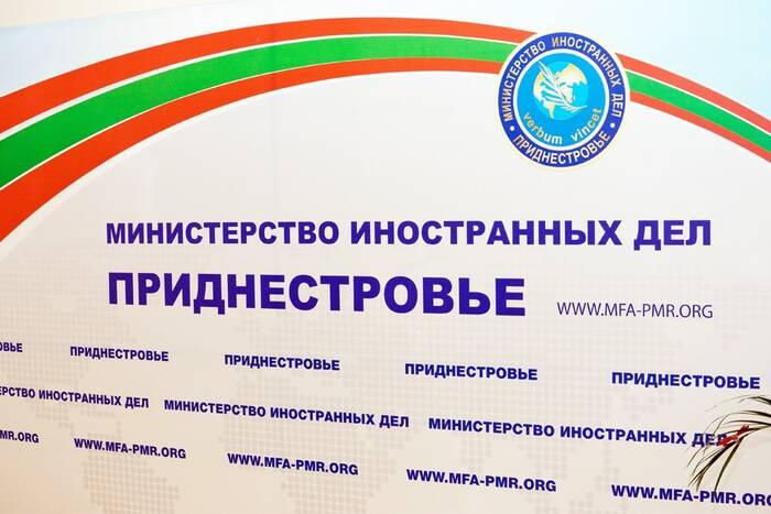 Приднестровье и Молдова провели заседание экспертных групп по таможенным вопросам