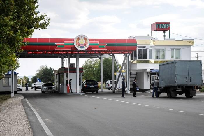 Приднестровье упростило пересечение границы для групп иностранных туристов
