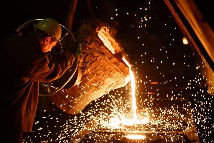 Приднестровские металлурги отмечают профессиональный праздник