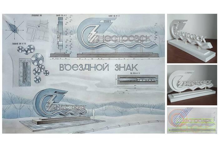 Приднестровские студенты стали победителями и призёрами III Всероссийского конкурса учебных творческих проектов