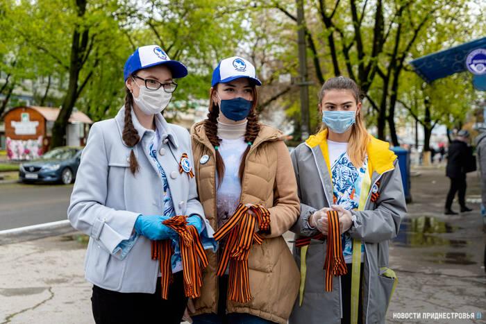 Приднестровские «Волонтёры Победы» присоединились к международной акции «Георгиевская ленточка»
