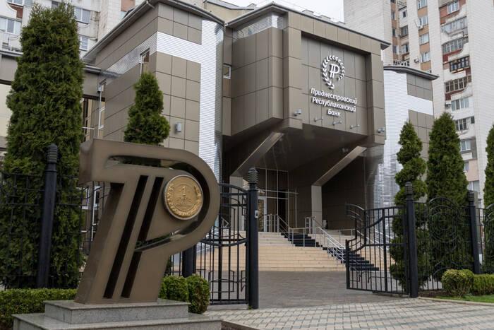 Приднестровский Центробанк определил направления денежно-кредитной политики на 2022 год