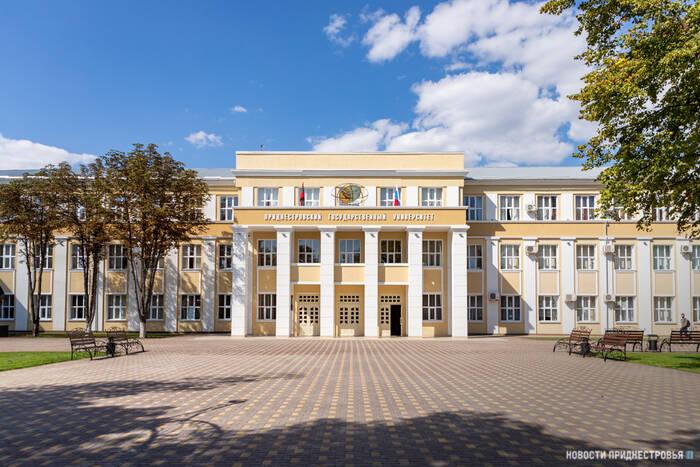 Приёмная кампания – 2021 Приднестровского госуниверситета в цифрах и фактах