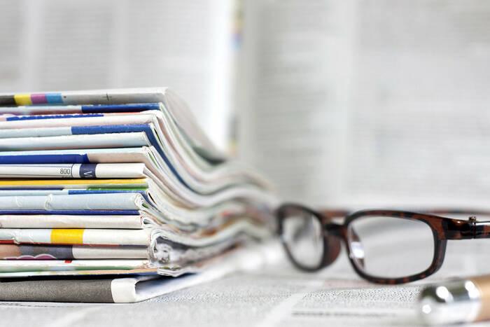 Работники СМИ, издательств и типографий отмечают профессиональный праздник