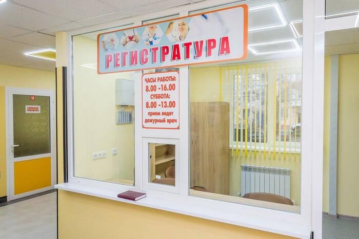 С 1 ноября пройти обследование по направлению врача можно бесплатно без наличия талончика